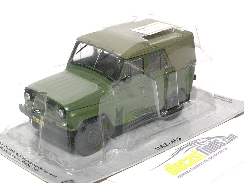 UAZ 469 Green