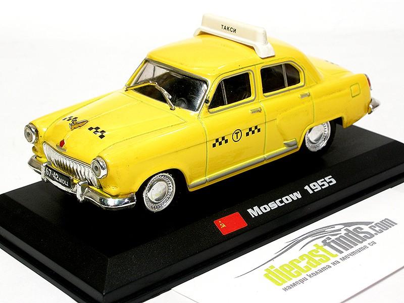 '55 GAZ M21 Volga Taxi Moscow