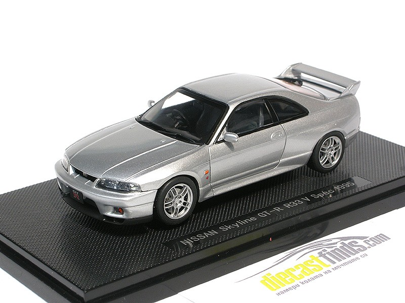 Nissan Skyline GT-R R33 V Spec 1995 Silver Metallic
