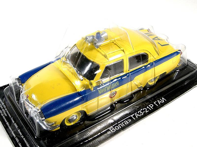 GAZ 21P ГАИ Волга Yellow