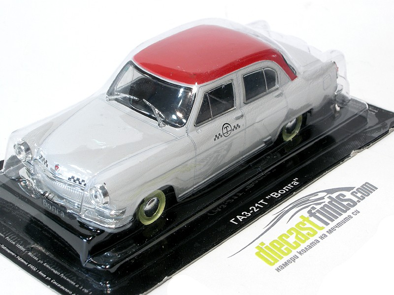 "GAZ 21-T ""Волга"" Taxi"