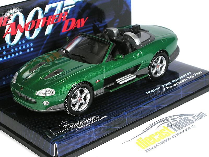 JaguarXKR Roadster Agent 007