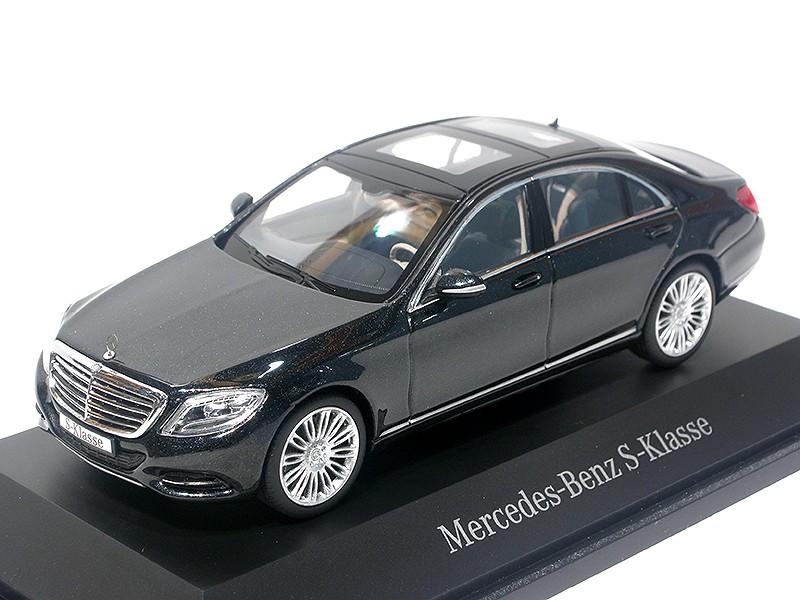 Mercedes-Benz S-Klasse S600 (W222) 2013 D. Blue Metallic