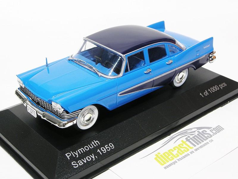 Plymouth Savoy 1959
