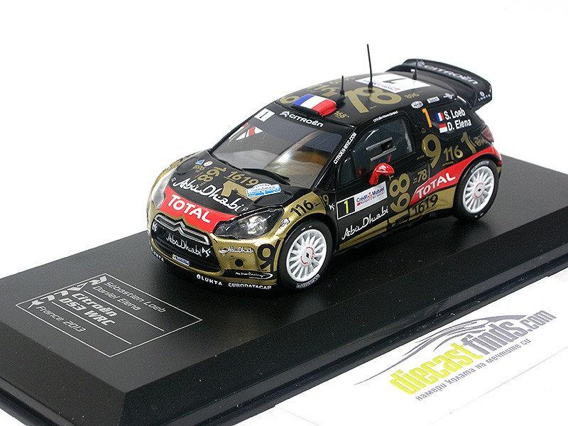 Citroen DS3 WRC S. Loeb France 2013