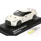 Nissan Skyline GT-R (R35) 2014 White Pearl