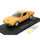 '70 Alfa Romeo Montreal